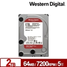 WD WD2002FFSX 旗艦紅標 2TB 3.5吋NAS硬碟