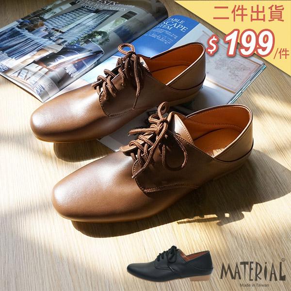 休閒鞋 綁帶後踩樂福鞋 MA女鞋 T3269