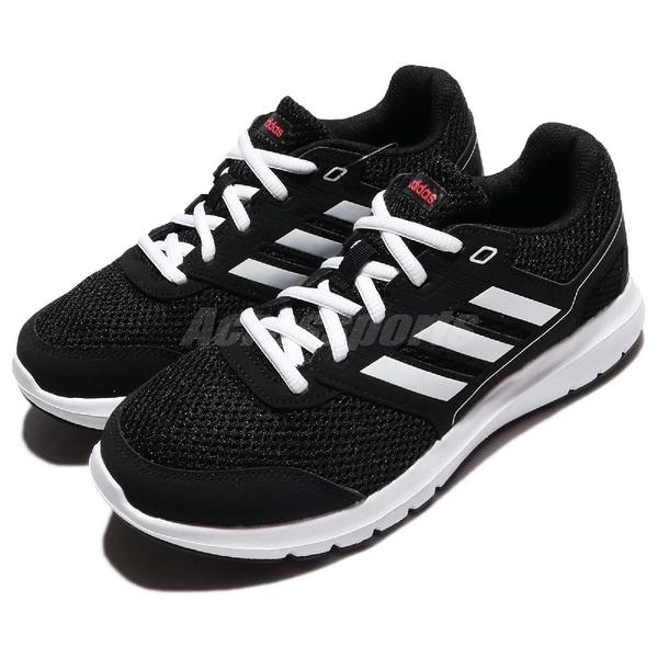 adidas 慢跑鞋 Duramo Lite 2.0 黑 白 休閒鞋 基本款 舒適緩震 運動鞋 女鞋【PUMP306】 CG4050