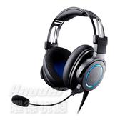 【曜德 送收納袋】預購 鐵三角 ATH-G1 遊戲專用耳機麥克風組 Hi-Fi耳機