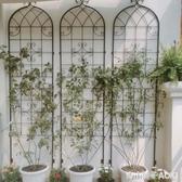 新款高2.2米歐式月季花架鐵線蓮爬藤網格牽引植物支架植物爬藤架ATF「青木鋪子」