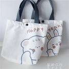 女帆布袋側背帆布包可愛卡通熊兔子印花帆布包ins少女學 交換禮物