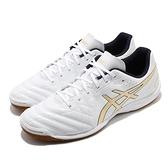 Asics 足球鞋 Calcetto WD 8 2E 寬楦 白 金 膠底 亞瑟士 男鞋【ACS】 1113A011106