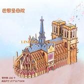 3D立体拼图 巴黎圣母院模型积木质木制建筑成年超大型组装玩具【聚寶屋】