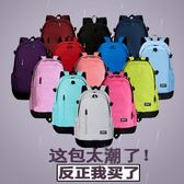 ig超火的雙肩包女2018新款背包 電腦包學生書包男旅行包女大容量