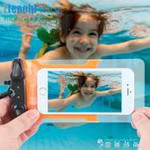 特比樂手機防水袋 潛水30m三星 iPhone 漂流游泳 手機防水套 薔薇時尚