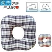 【海夫】甜甜圈 午安 午睡枕 (JT0002 顏色隨機)