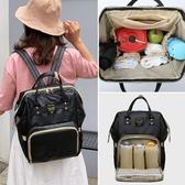 媽媽母嬰包時尚輕便辣媽款大容量外出手提旅行寶媽咪雙肩斜跨背包