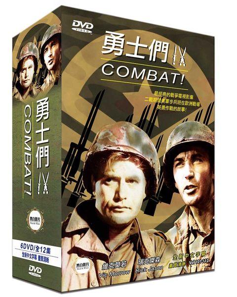 新動國際【勇士們】COMBAT  IX 6DVD