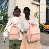 帆布後背包chic帆布書包女韓版新款後背包學院風背包百搭大學生休閒包潮 suger 新品
