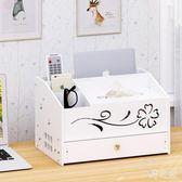 客廳抽紙茶幾紙巾盒創意搖遙控器收納mj6936【野之旅】