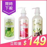 韓國 LEBELAGE 保濕身體乳液(750ml) 款式可選【小三美日】$199