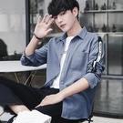 長袖襯衫男士韓版修身春秋裝襯衣學生外套拼色2020新款上衣服個性 果果輕時尚