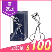 Q'her 植感 綻光星月系列-閃閃動人睫毛夾(1入)【小三美日】$119