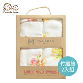 包巾 寶寶被 竹纖維 抗UV☆2件1組 100%竹纖維紗布包巾 手推車 防紫外線 被毯 寶寶 哺乳巾【JA0074】