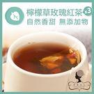 午茶夫人 檸檬草玫瑰紅茶 15入/盒x3...