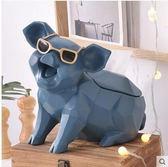 北歐紙巾盒客廳茶几可愛創意豬抽紙盒【藍色款】