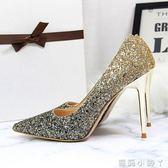 高跟鞋婚禮銀色漸變亮片尖頭婚鞋伴娘婚紗鞋水晶鞋女鞋年會宴會 全館免運