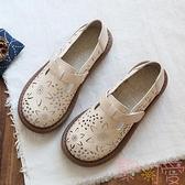 森女文藝復古鏤空圓頭厚底手工舒適娃娃鞋涼鞋【聚可愛】