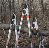 花剪修枝剪樹枝剪刀強力大力剪粗枝剪園林園藝果樹剪刀剪子摘果器