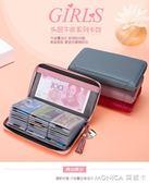 女式卡包韓國多卡位真皮手拿錢包名片包60卡位大容量卡套夾卡片包 莫妮卡小屋