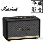平廣 送禮 Marshall ACTON II 黑色 藍芽喇叭 台灣公司貨保1年 可3.5mm音源輸入 家用型 喇叭