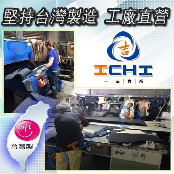 【一吉】【麂皮】98-02年 CRV1避光墊 / 台灣製、工廠直營/ CRV避光墊 CRV1代避光墊 儀表墊  隔熱墊