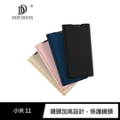 【愛瘋潮】DUX DUCIS 小米11 5G SKIN Pro 皮套 可插卡 可站立 手機殼