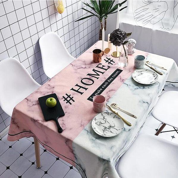 餐桌布桌巾布藝棉麻布藝防水餐桌墊【奇趣小屋】