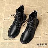 馬丁靴女英倫風粗跟短靴帥氣百搭顯瘦秋冬平底靴【毒家貨源】