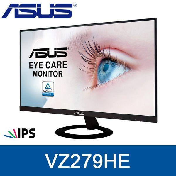 【免運費】ASUS 華碩 VZ279HE 27型 IPS 螢幕 薄邊框 廣視角 雙HDMI 低藍光 不閃屏 三年保固
