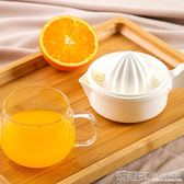 手動榨汁機 日本手動榨汁杯家用壓榨橙子榨汁機手工檸檬擠汁器壓水果原汁橙汁 玩趣3C