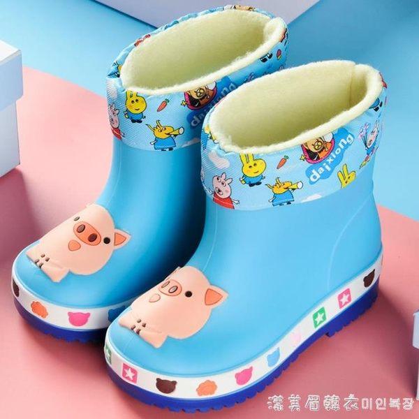 兒童雨鞋女童防滑保暖幼兒小孩水鞋四季學生雨靴小童寶寶雨鞋男童 漾美眉韓衣