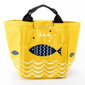 魚樂天空保冰袋 黃色