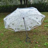 反向傘雙層免持式長柄傘德國創意反轉汽車傘清新加厚透明文藝雨傘 9號潮人館