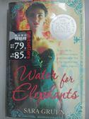 【書寶二手書T2/原文小說_LJR】Water for Elephants 大象的眼淚_Sara Gruen
