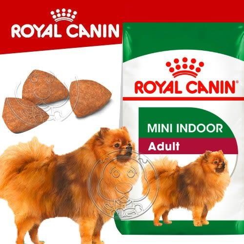 【zoo寵物商城】SHN 法國新皇家《小型室內成犬MNINA》 7.5KG
