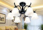 歐式鐵藝3頭吊燈小客廳餐廳燈田園簡約美式燈具臥室鐵藝6頭吸頂燈 英雄聯盟MBS