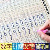 兒童練字帖幼兒園啟蒙數字拼音漢字寫字本3-4-6歲寶寶初學者描紅 港仔會社