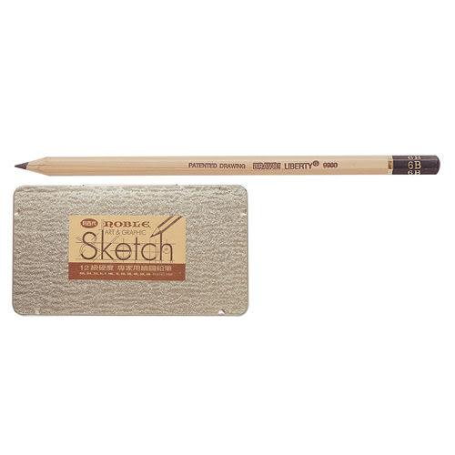 [奇奇文具] 【利百代 LIBERTY 鉛筆】CB-9900 專家用繪圖鉛筆/12種硬度/工業製圖及素描繪圖適用