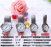 中老年人手錶防水老人錶男錶女錶大數字彈簧鋼帶石英錶 港仔會社