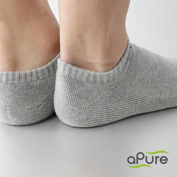 有效除臭襪子推薦-【aPure】除臭襪:灰色素色船型運動襪(商品代號:S0100313)