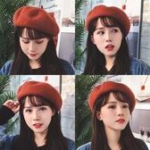 帽子女羊毛貝雷帽韓版日系百搭軟妹畫家帽英倫蓓蕾帽潮