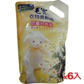 毛寶衣物柔軟精補充包-防霉1900g*6(箱)【愛買】
