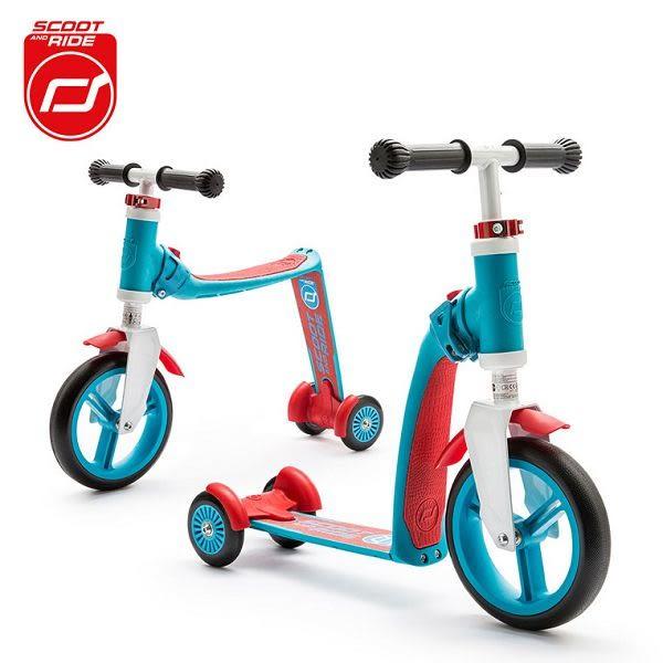 奧地利 Scoot & Ride 升級板 滑步滑板平衡車/滑步車/滑板車-亮麗藍