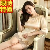 睡衣 真絲質-氣質優雅大方桑蠶絲女居家服2色68g42[時尚巴黎]