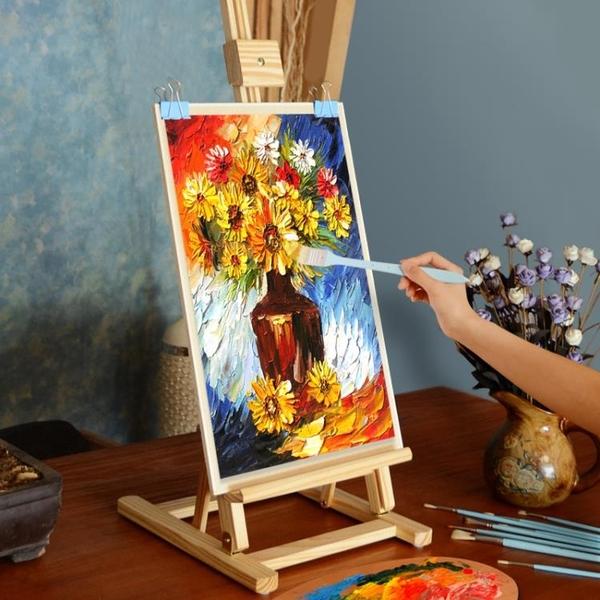 桌面畫架台式迷你桌上小畫架木制4k油畫水彩水粉套裝8k支架式摺疊便攜 ATF安妮塔小铺