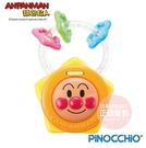 正版授權 ANPANMAN 麵包超人 星星閃閃嬰兒響板 嬰幼兒玩具 COCOS AN1000