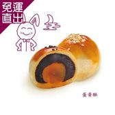 喜之坊 蛋黃酥(6入)10盒【免運直出】