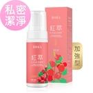 BHK's 紅萃私密慕斯 加強型 (150ml/瓶)